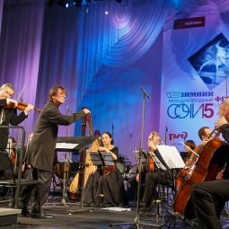Гала-концерт закрытия XIII Зимнего фестиваля искусств Юрия Башмета 2020