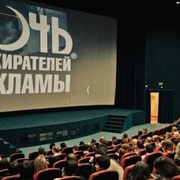 Шоу «Ночь пожирателей рекламы» в Сочи 2018