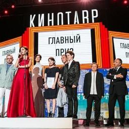 Кинофестиваль «Кинотавр 2017» в Сочи