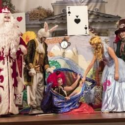 Спектакль «Новогодние приключения Алисы в Стране Чудес» 2019