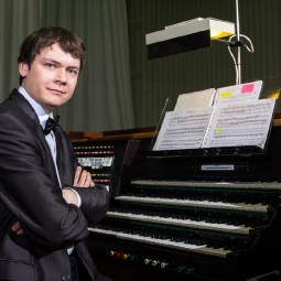 Концерт «Главная буква органного алфавита: Букстехуде, Брунс, Бём, Бах» 2018