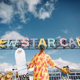 Фестиваль Quiksilver New Star Camp 2022