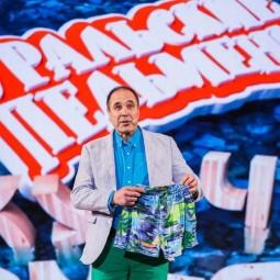 Шоу «Соколов и Михалкова, специально для футбола» 2018
