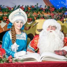 Усадьба Деда Мороза в Сочи Парке 2018/19