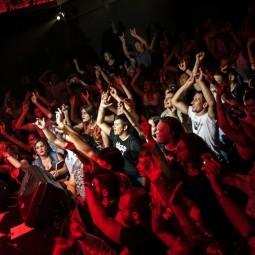 Концерт группы Daddiz 2020