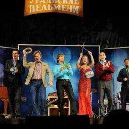 Шоу «Уральские Пельмени» 2018