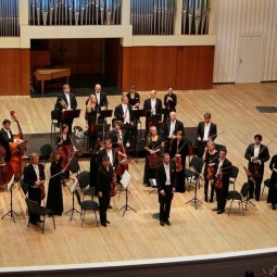 Концерт «Путешествие по Австрии» 2019