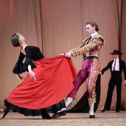 Балет Игоря Моисеева «Танцы народов мира» 2021