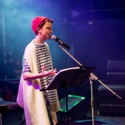 Концерт «Ах Астахова» 2018