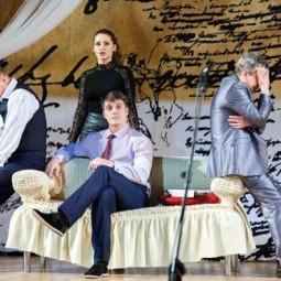 Спектакль «Колесо фортуны» 2017