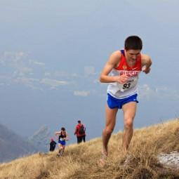 Чемпионат России по длинному горному бегу 2018