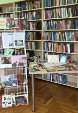 Центральная детская библиотека им. Н. Островского