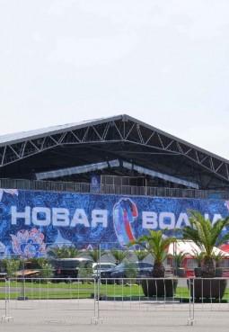 Концертный зал «New Wave Hall» в Олимпийском парке