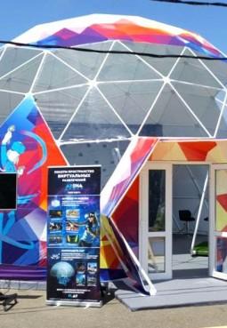 Парк виртуальной реальности ARena Space