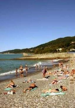 Пляж «Русалочка»