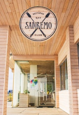 Ресторан «Sanremo»
