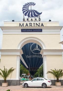 Торговая галерея «Grand Marina»