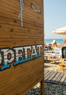 Пляж «Фрегат»