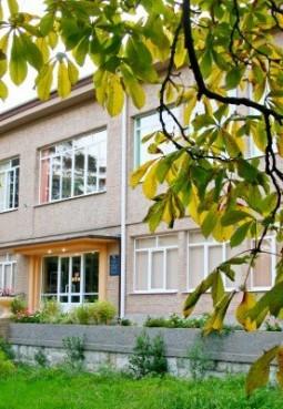 Центральная городская библиотека города Сочи