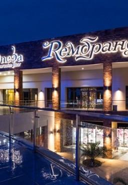 Ночной клуб «Rembrandt Club»