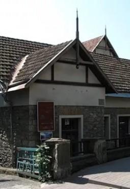 Этнографический музей в поселке Лазаревское