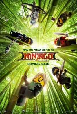 Лего Фильм: Ниндзяго