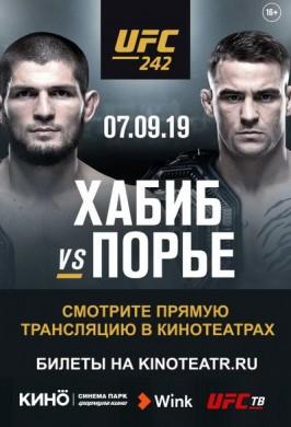 Прямая трансляция турнира UFC 242: Хабиб VS Порье
