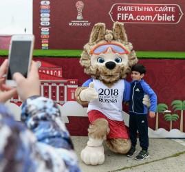 50 дней до старта Чемпионата мира по футболу FIFA 2018