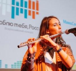 Финал конкурса авторской песни «Я люблю тебя, Россия!» 2017