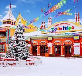 Зима в Сочи Парке 2021