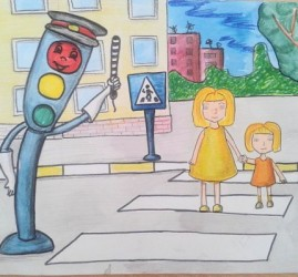Конкурс рисунков по правилам дорожного движения «Лето без ДТП!» 2020