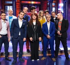Шоу «Однажды в России» 2019
