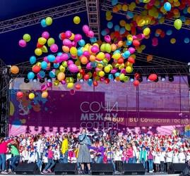 День города в районах Сочи 2017