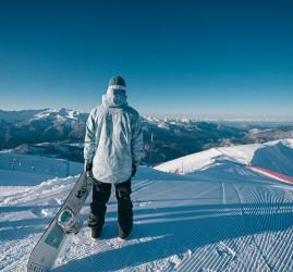 Открытие горнолыжного сезона 2021/2022