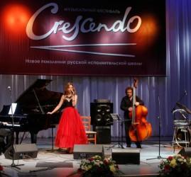 Музыкальный фестиваль «CRESCENDO» 2019