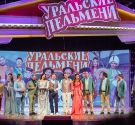 Шоу «Уральские Пельмени» в Сочи 2018