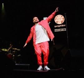 Концерт Басты 2019