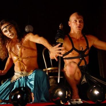 Голые актеры театра модерн фото 12324 фотография