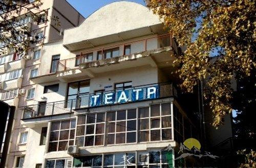 Лазаревский независимый театр