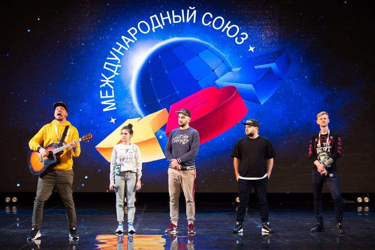 Международный фестиваль команд КВН «КиВиН» 2021
