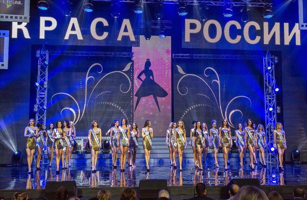 Фестиваль красоты италантов «Краса России» 2018