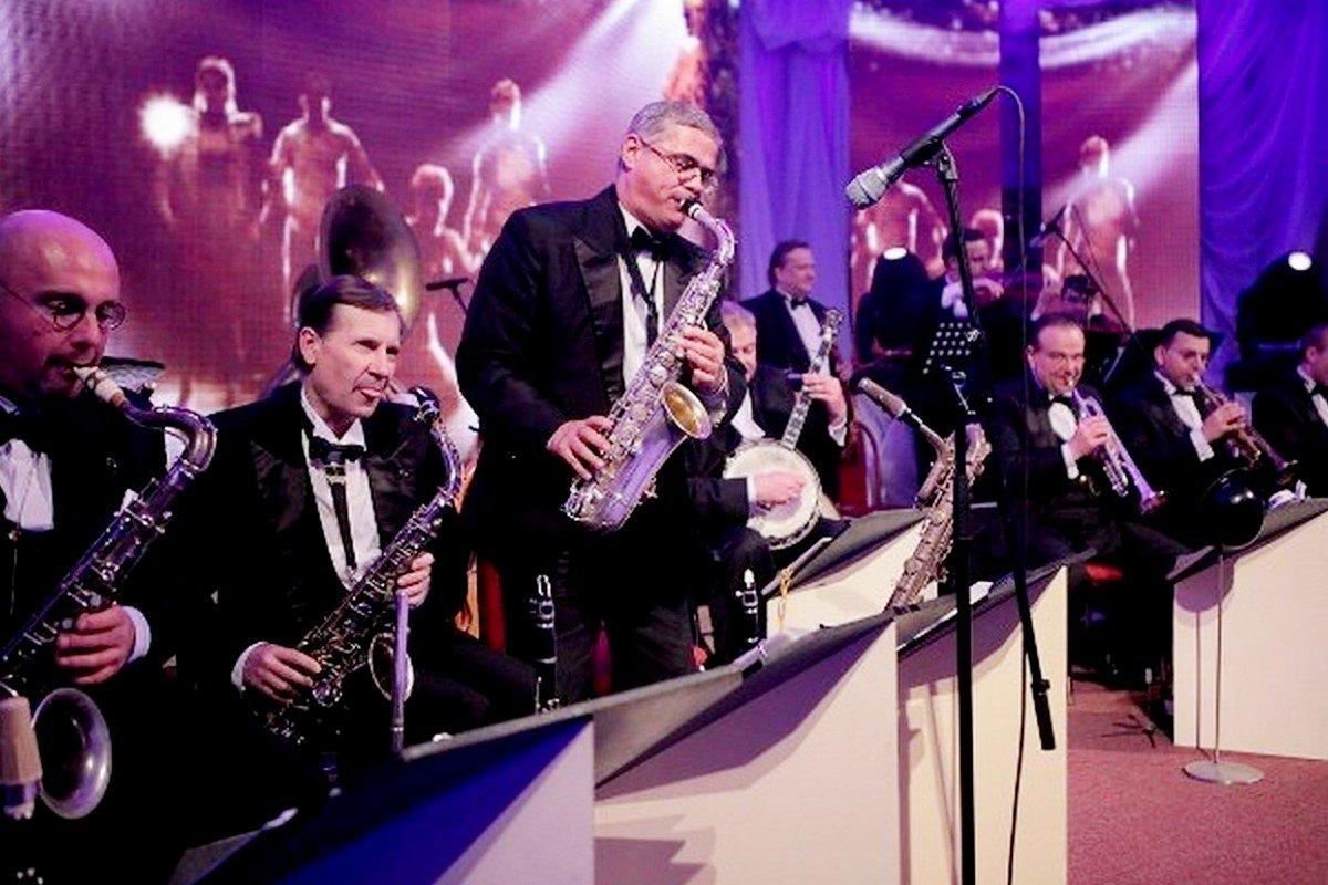 Концерт оркестра Bratislava Hot Serenaders 2020
