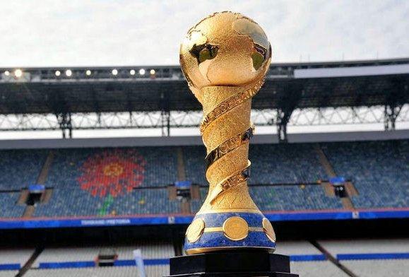 Кубок конфедераций пофутболу 2017