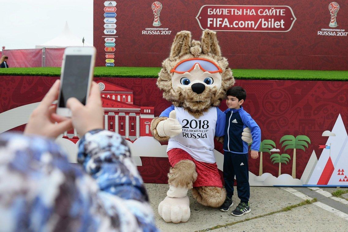 50 дней достарта Чемпионата мира пофутболу FIFA 2018