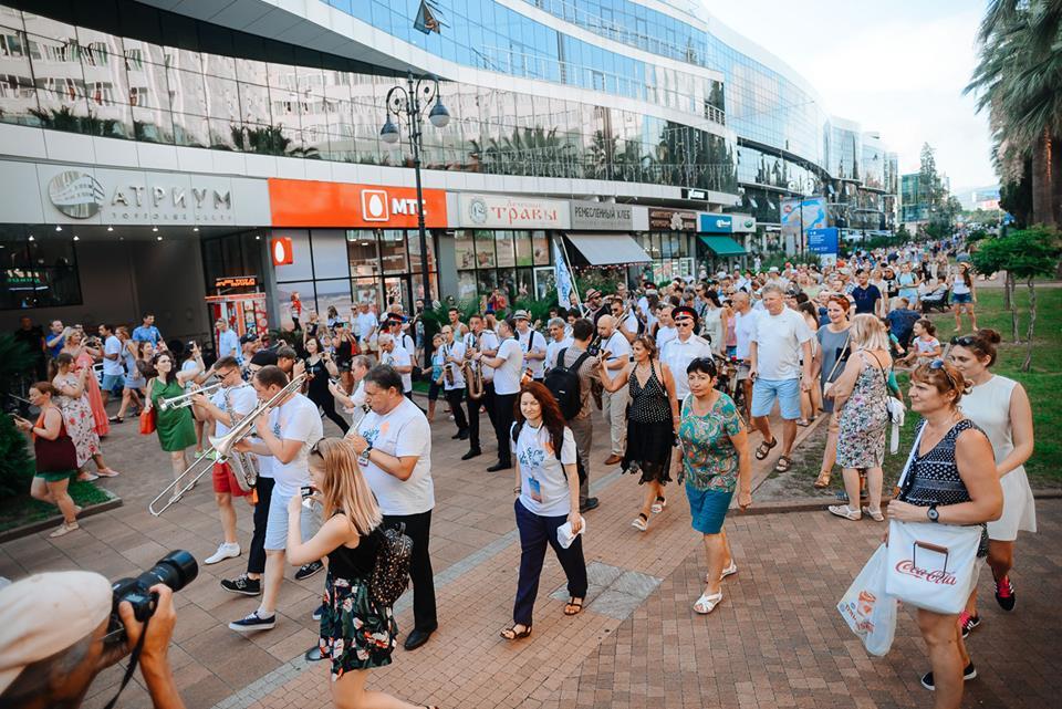 Фестиваль «Sochi Jazz Festival» 2019