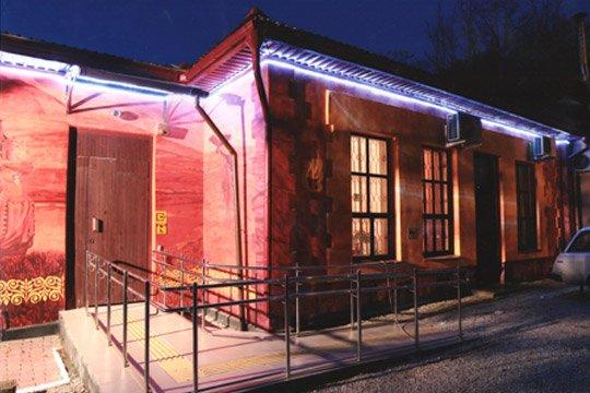 Музей истории Хостинского района