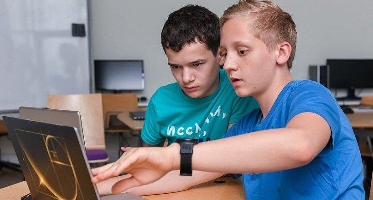 Онлайн-курсы вОбразовательном центре «Сириус»