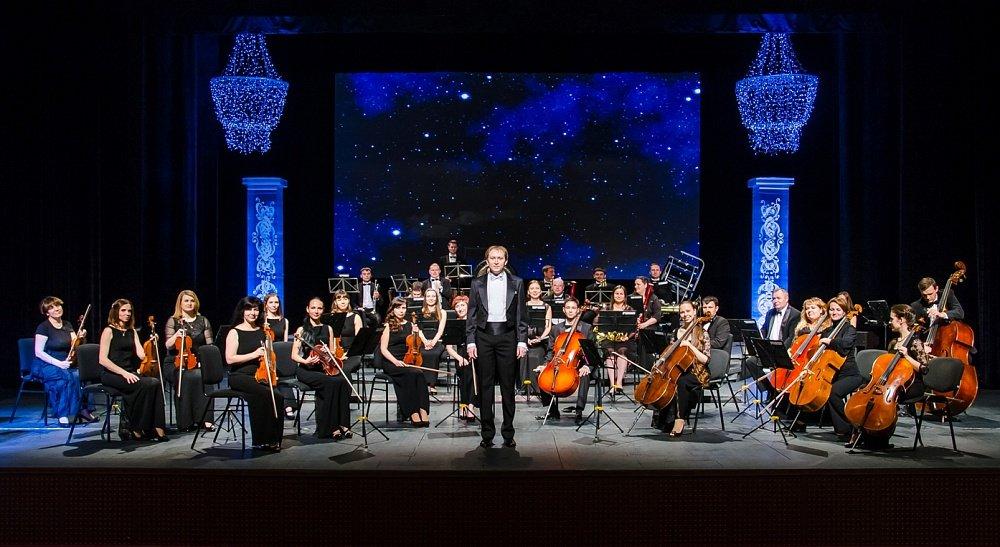 Концерт «К году музыки России иАвстрии» 2018