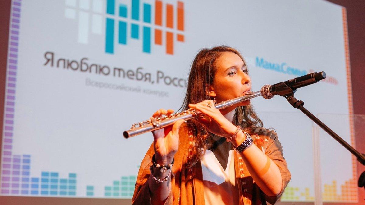 Финал молодежного музыкального фестиваля «Я люблю тебя, Россия!» 2017