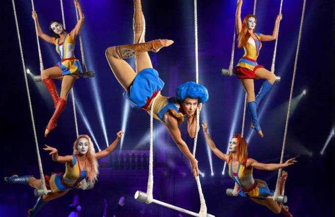 Цирковое шоу «Девочка ислон» 2021